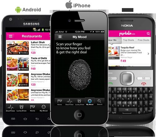 mydala iphone, anroid, wap and blackberry applications