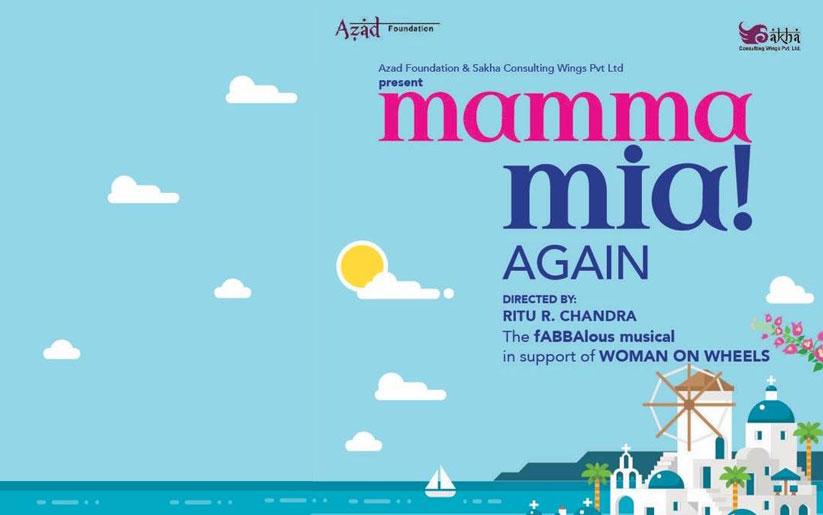 5 Reasons You Should Watch Mamma Mia! Again
