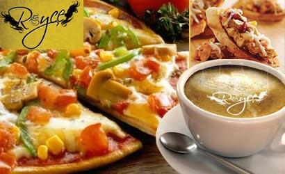 Cafe Royce