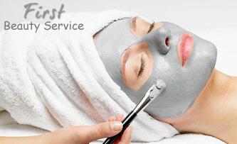First Beauty Salon