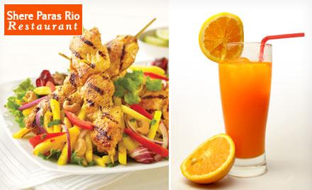 Shere Paras Rio Restaurant