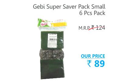 SRS Value Bazaar
