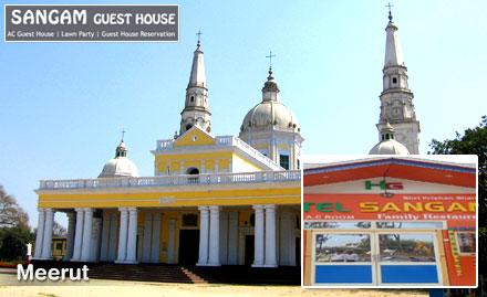 Sangam Guest House
