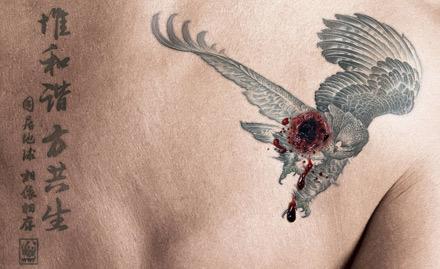 Yash Tattoo