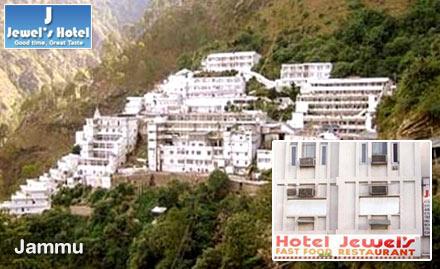 Jewel's Hotel