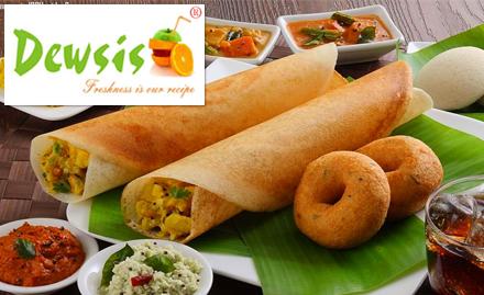 Dewsis Restaurant