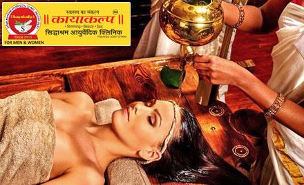 Kayakalp Slimming Beauty Ayurvedic Spa