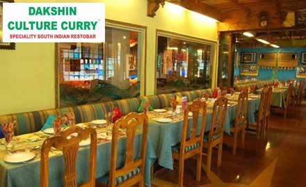 Dakshin Culture Curry