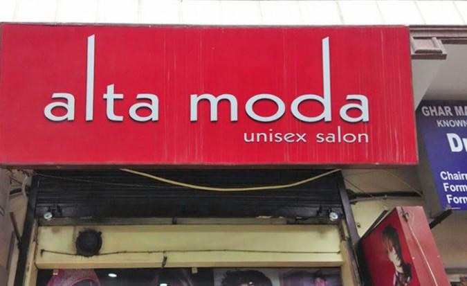 Alta Moda Unisex Saloon deal
